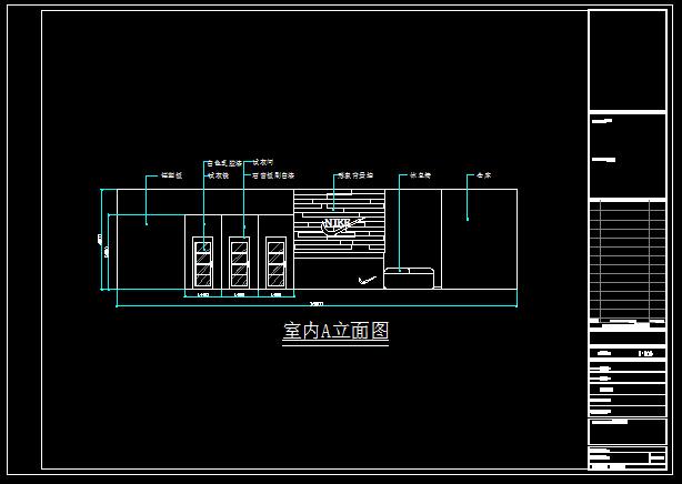 NIKE专卖店设计方案-160平-16张CAD图及4张效果图(5)