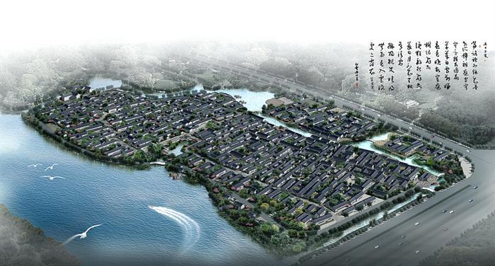 江苏某现代风格滨水渔村规划设计全套方案[原创]