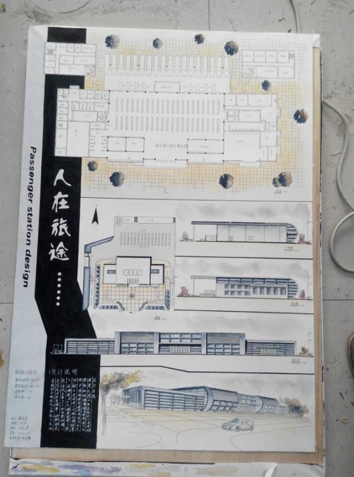 客运站快题设计手绘手绘效果图快题方案手绘建筑
