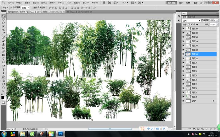 一些园林景观设计常用竹子psd效果图素材