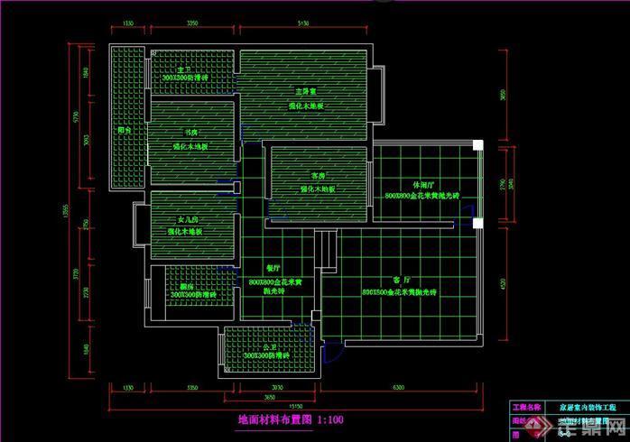 一套室内装修施工图 2