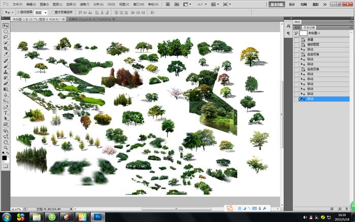 某园林植物景观植物效果图素材PSD格式