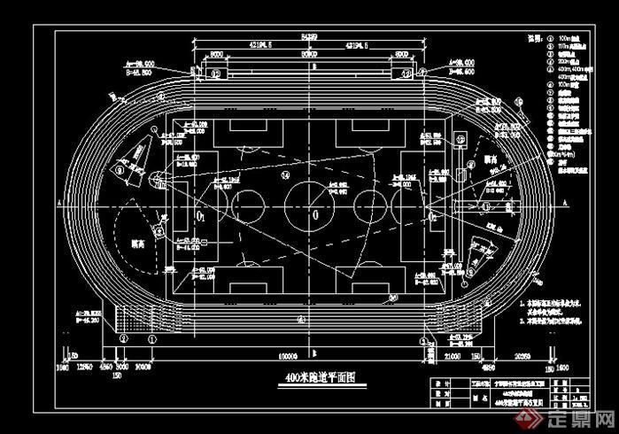 某地400米跑道及篮排球场建筑设计施工图(dwg格式)