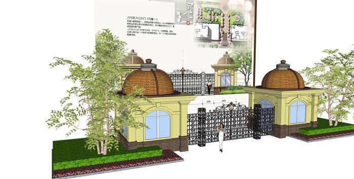 园林景观之欧式大门设计方案su模型[原创]