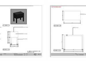 设计素材之家具设计方案施工图(PDF格式)