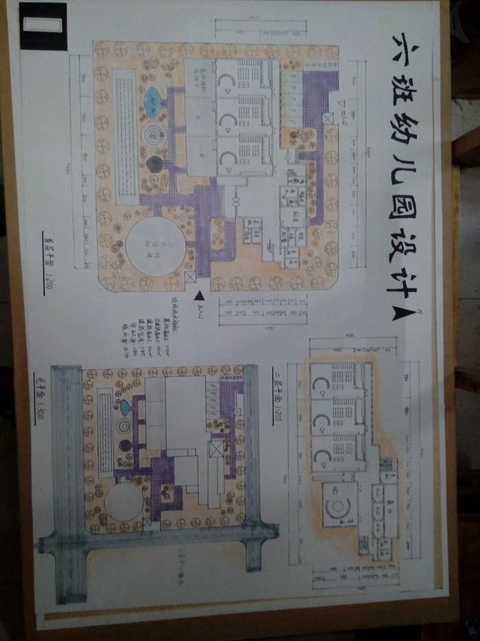 某现代幼儿园建筑手绘设计方案(含su模型)