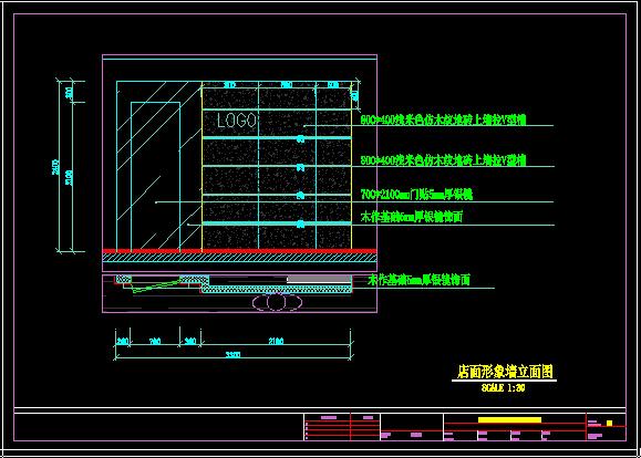 某名品服装店店面装饰工程图-70平13张CAD图,包含十多张CAD图纸资料,全套图纸包括原始平面图、平面尺寸图、平面布置图、天花灯具布置图、天花灯具尺寸图、灯具连线示意图、形象墙立面图、高柜装饰立面图、背面形象墙立面图、收银台立面图、灯箱柜装饰立面图、强化地板不锈钢压条剖面图、流水台立面图等。内容丰富,具有很好的参考价值,值得下载借鉴。