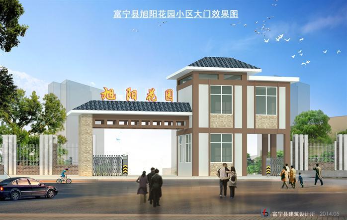 某现代中式小区大门建筑设计方案施工图 dwg格式