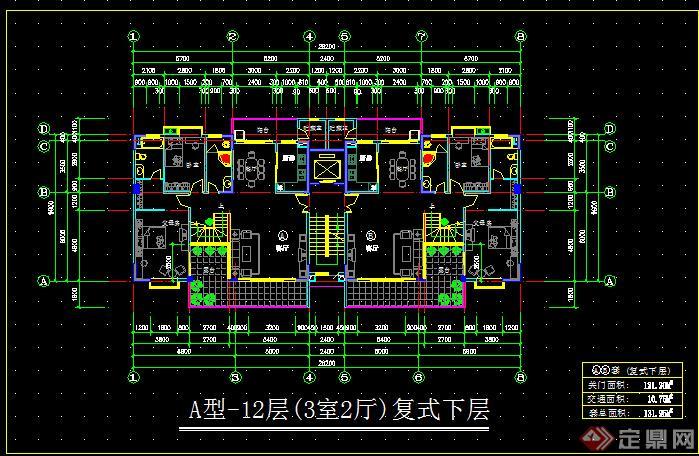 某现代一梯二户高层建筑设计户型图方案(dwg格式)