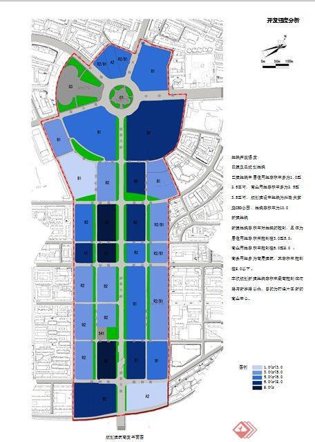 某市街道景观规划设计ppt文本方案[原创]