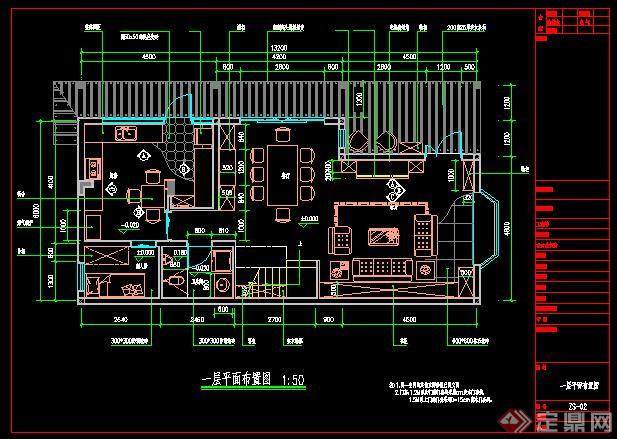 某现代住宅室内装饰设计施工图方案 dwg格式