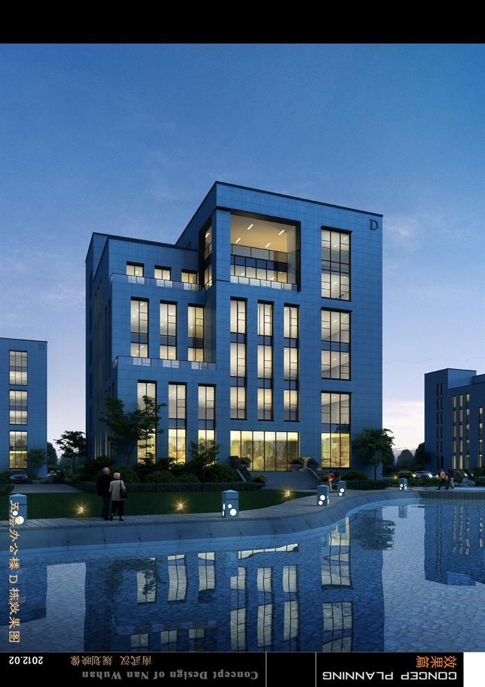 产业园孵化研究办公楼建筑设计SU模型 含效果图