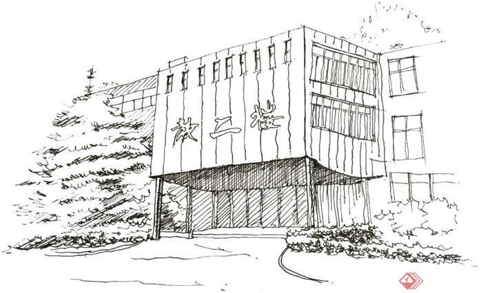 石家庄某学校建筑设计的手绘方案草图[原创]