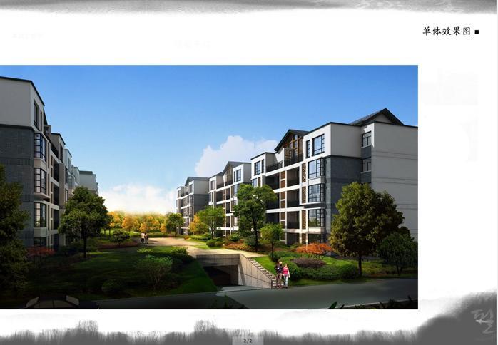 某中式风格五层住宅楼建筑设计su模型(jpg效果图)[原创]