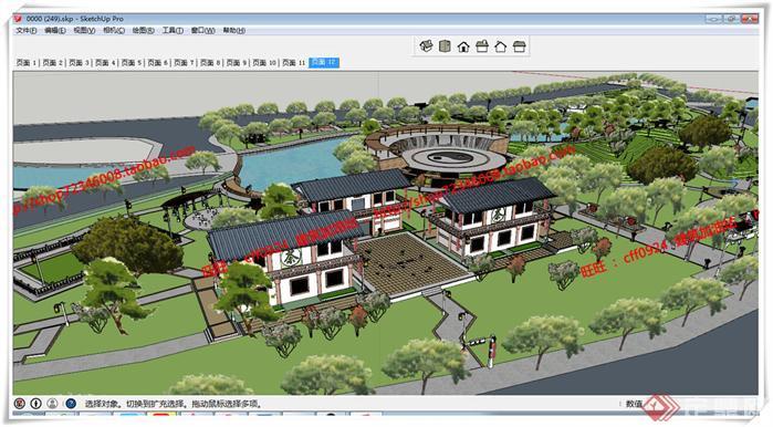 某现代风格园林公园景观规划设计su模型