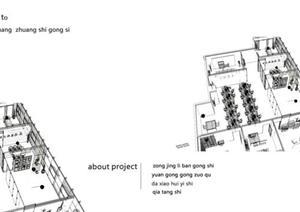 某现代风格办公室室内装修JPG设计方案图