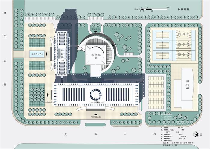 某市中级人民法院建筑设计方案文本(2)