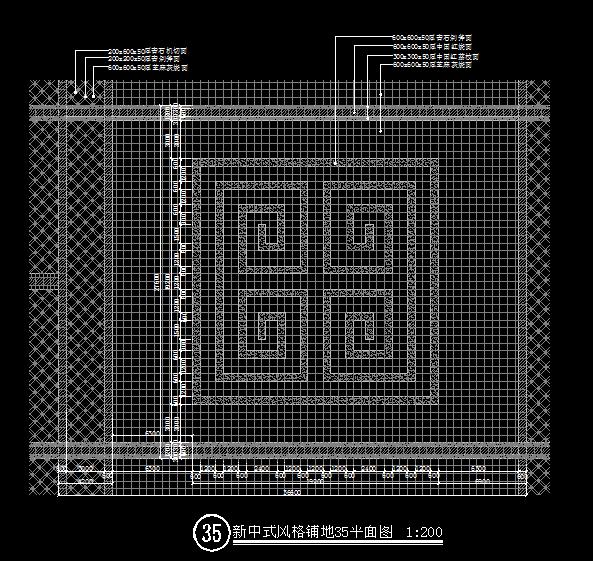 某现代中式风格园林铺地铺装扩初图设计cad图纸