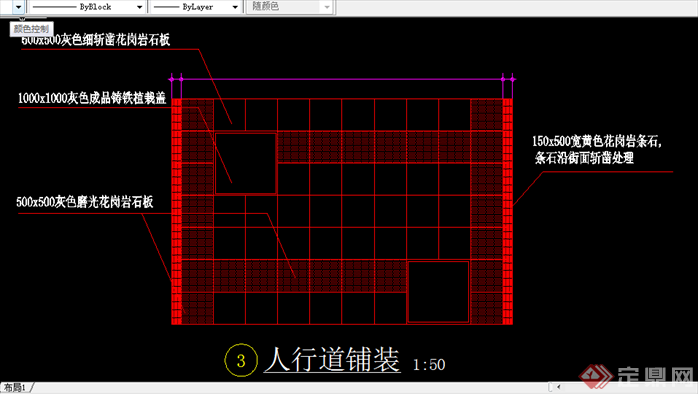 某现代风格人行道铺装扩初图设计CAD图纸