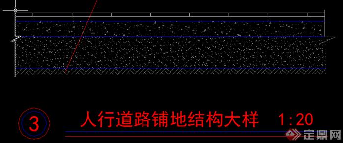 某现代风格人行道路铺地铺装扩初图设计CAD图纸