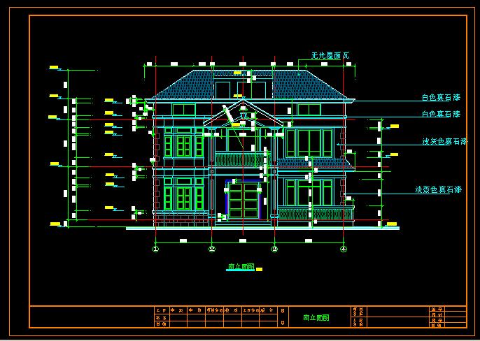 某现代风格别墅方案设计CAD图纸 含效果图