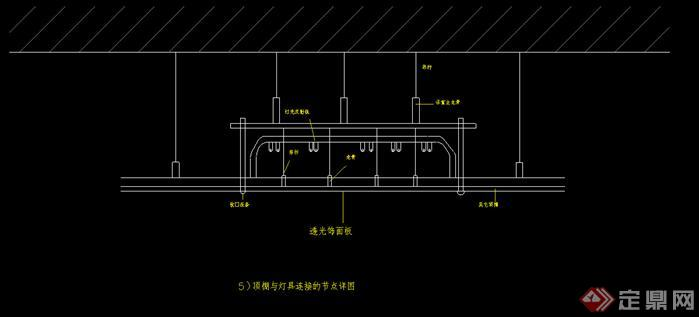 现代室内构造节点图作业(1)