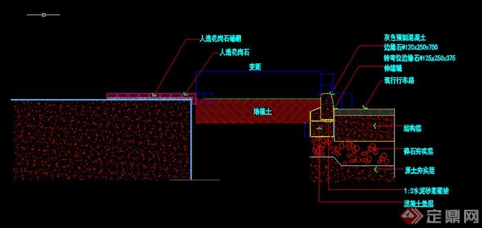 某园林景观道路铺装施工图设计CAD图纸(1)