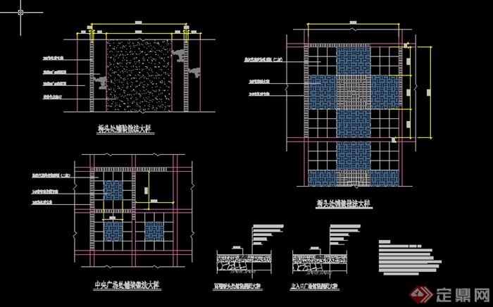 某个园林景观广场铺装铺地施工图设计cad图纸