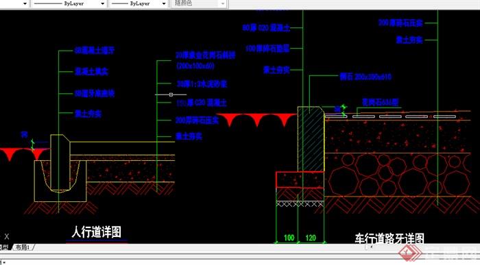 某园林人行道道路铺地施工图设计cad图纸-设计师图库 (700x387)-
