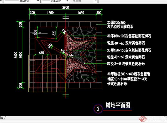 某园林景观圆形广场铺装施工图设计cad图纸2