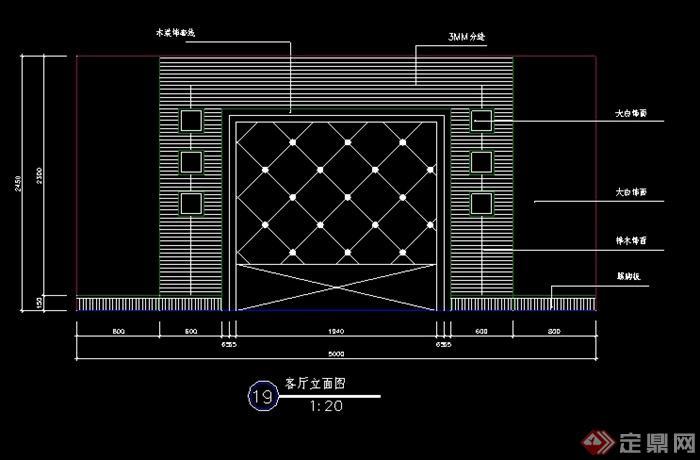 10个室内装饰cad电视工具墙立面图cad批量背景打印图片
