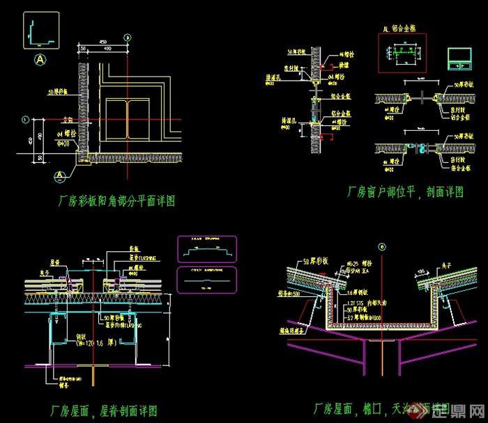 图纸推拉门、彩板大样多个图CAD详图cad设置视口多图片