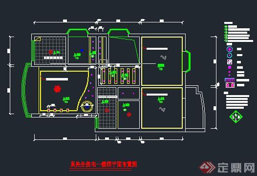 某室内装饰设计天花顶棚cad施工图(4)