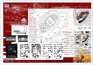 建筑设计竞赛排版参考资料