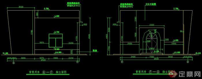 某地管理用房建筑设计施工图