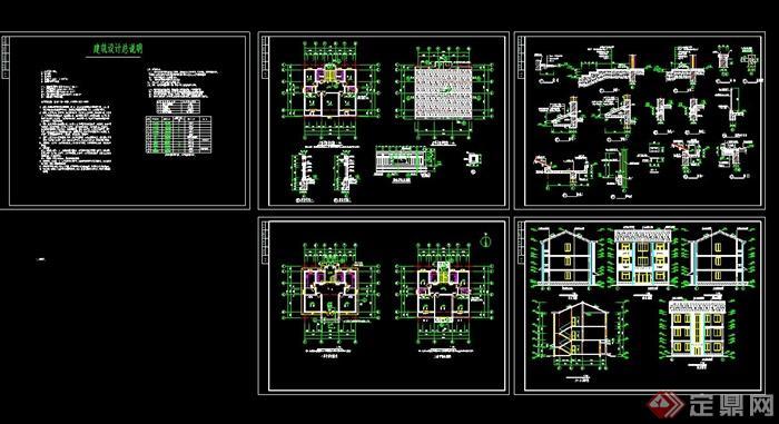 某农村别墅建筑设计施工图