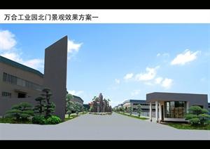 某工业园入口景观设计效果图(含假山细部设计)