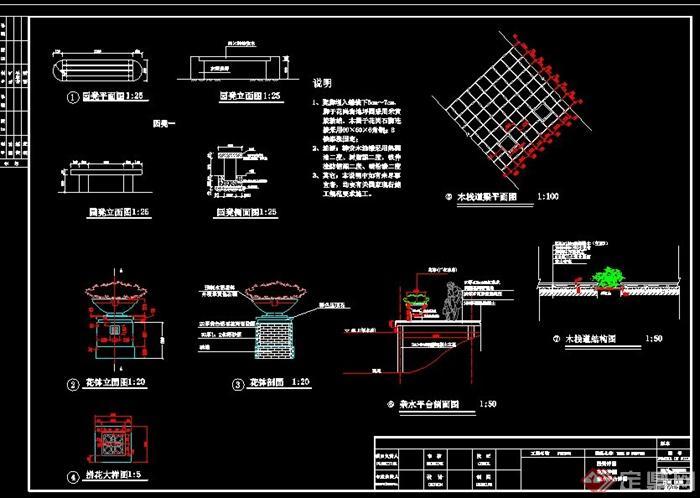 多类花池做法CAD施工图(2)