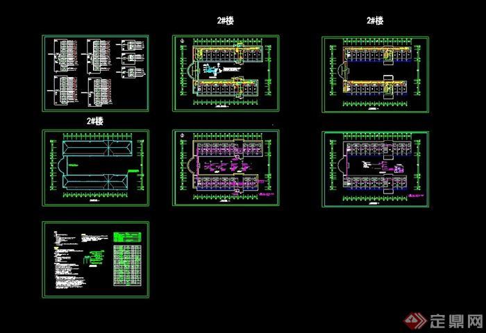 某老年公寓建筑设计电气设计图,内容包括照明,接地,防雷等平面图