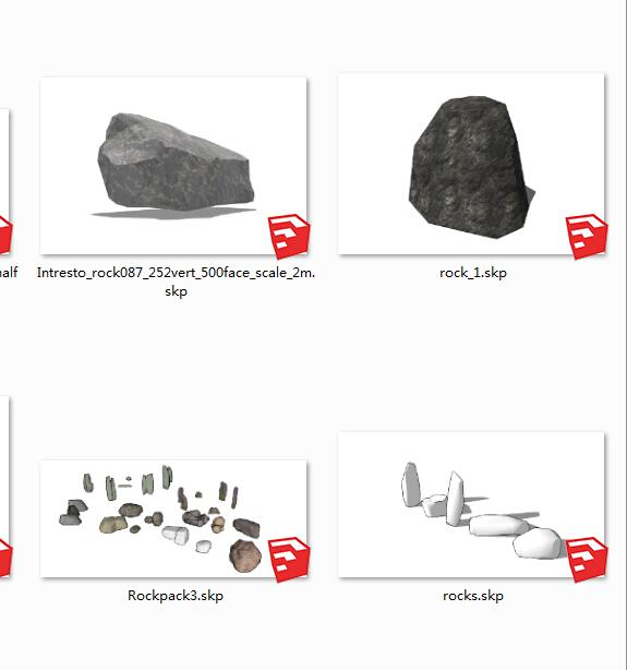 su石头(2)