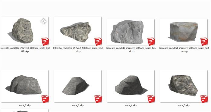 19个景石石头整体SU模型