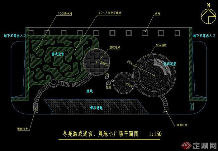 某游戲迷宮和小廣場景觀設計平面圖