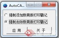 cad去v弹簧版弹簧印记cad软件图怎么二维画图片