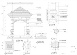 某景观亭景观设计施工图