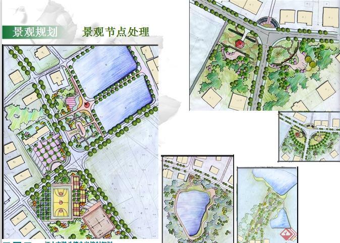 某中式乡村建筑景观规划方案ppt文本