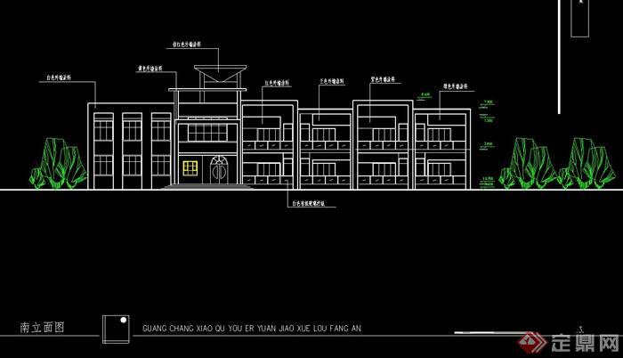 某小区幼儿园教学楼建筑设计方案图(带效果图)[原创]