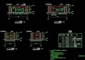 某变电房管理房建筑设计施工图纸(含结构设计)