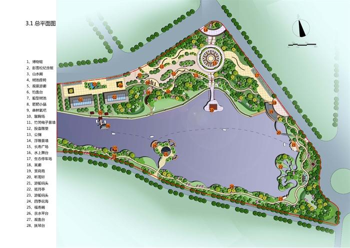 某濱河公園景觀規劃設計方案jpg文本[原創]
