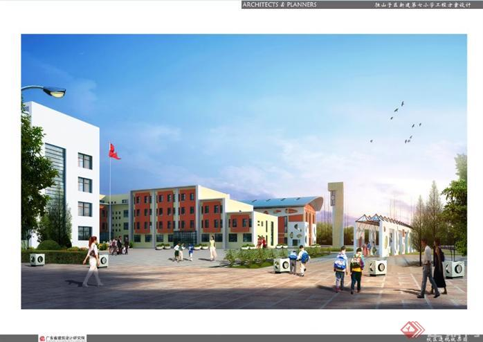 广东某第七中心小学建筑规划设计方案2效果图
