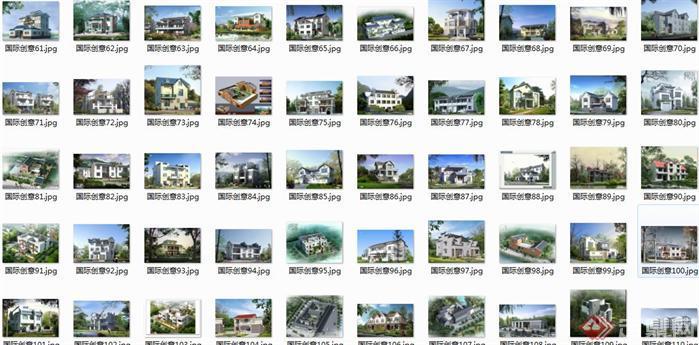 几百套新农村住宅自建房CAD施工图纸 户型图 效果图2